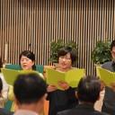 2018 교육위원회 헌신예배